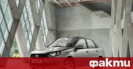 Моделът Granta, който е най-продаваната Lada от новата моделна гама