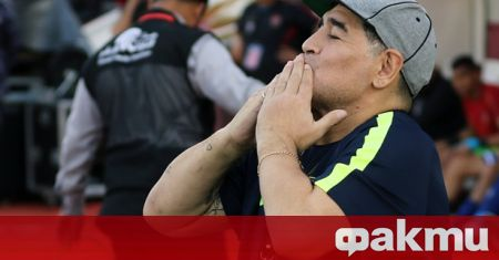 Пет дни изминаха след смъртта на Диего Марадона, но продължават