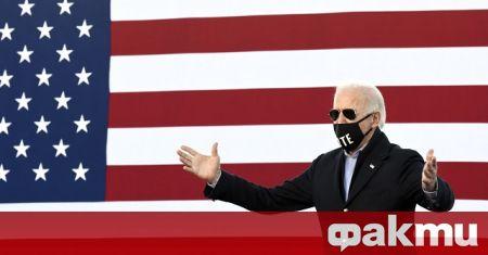 Избирането на президента Джо Байдън е подобрило имиджа на САЩ