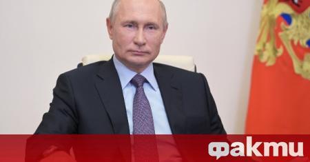 Отношенията със съседните държави са приоритет за Русия. Това заяви