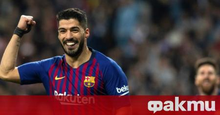 Нападателят на Барселона Луис Суарес е отхвърлил предложение от Интер