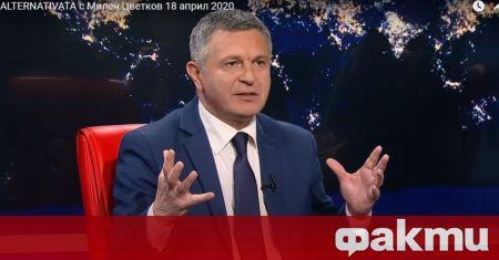 Синът на дългогодишния депутат от ГЕРБ Лъчезар Иванов ще бъде