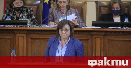 """""""Уважаеми български граждани, започна се. Еуфорията от вчера за голям"""