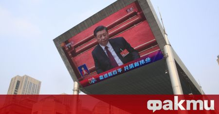 Държавният глава на Китай разкритикува плана на ЕС за въвеждане