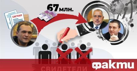Публикация на Васил Божков във