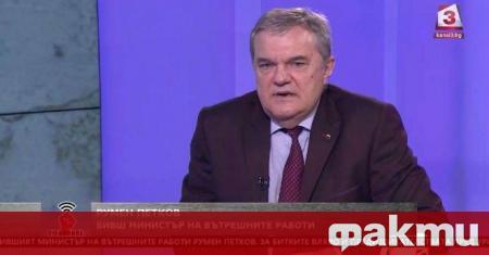 Искаме оставка на Министерския съвет (МС), начело с Бойко Борисов,