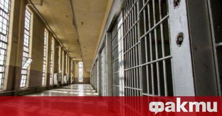Каква е причината трансферът от гръцки затвор в български на