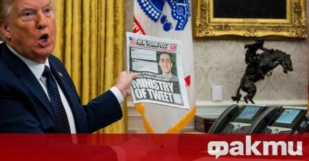 Американският президент Доналд Тръмп подписа указ, чиято цел е да