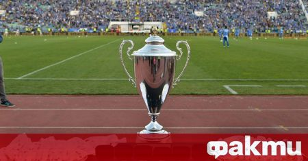 Още 4 мача от 1/16-финалите за Купата на България ще