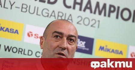 Старши треньорът на България Найден Найденов говори след загубата от