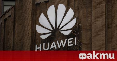 """Китайската компания """"Хуауей"""" обяви тези дни, че е инвестирала 60"""