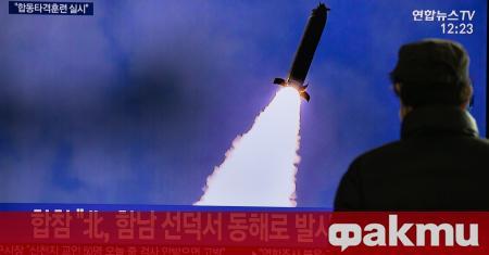 Разузнаването на Южна Корея продължава да следи за възможно появяване