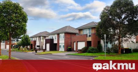 Пазарът на недвижими имоти в Мелбърн също почувства негативните последствия