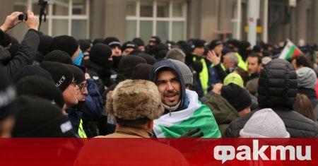 С протестна акция днес следобед пред сградата на Министерския съвет