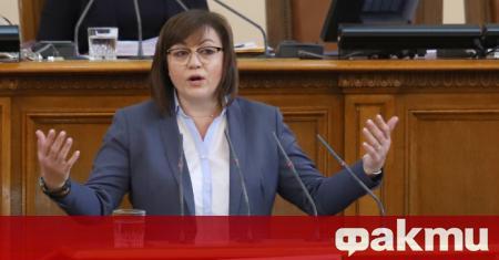 Председателят на БСП Корнелия Нинова припомни, че през декември 2019