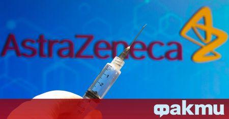 Повече от 16 000 дози от ваксината срещу COVID-19 на