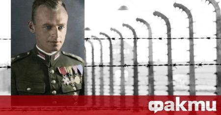На 25 май 1948 година комунистическата власт в Полша екзекутира