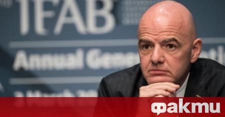 Президентът на ФИФА Джани Инфантино е с положителен тест за
