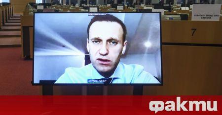Руският опозиционен водач Алексей Навални призова днес Европейския съюз да