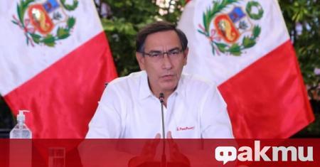 Президентът на Перу предлага да се проведе референдум в страната,