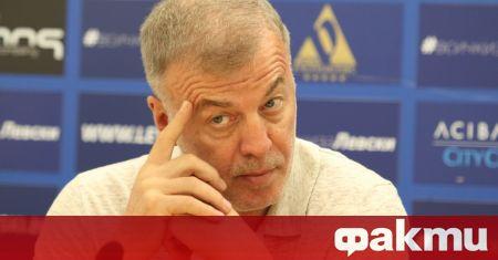 Левски победи Славия с 1:0 и до голяма степен си