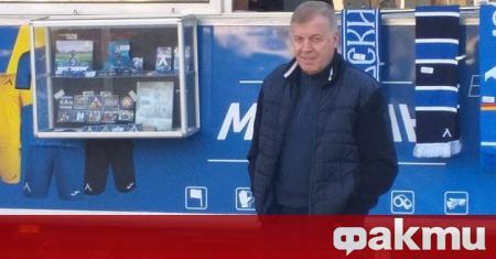 Собственикът на Левски Наско Сираков започна обиколката си из България