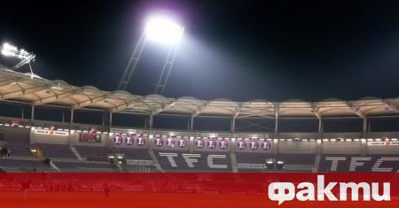 Четирима футболисти на Тулуза са дали положителни тестове за COVID-19,