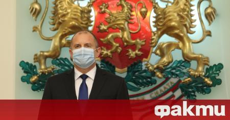 Президентът на Република България Румен Радев написа във Фейсбук, че