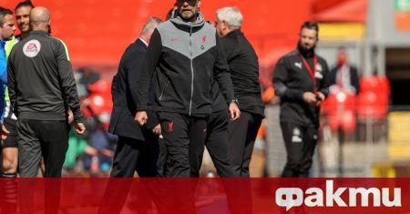 Mениджърът на Ливърпул Юрген Клоп не скри разочарованието си от