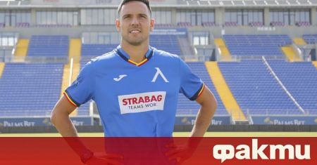 Най-новото попълнение на Левски - Георги Миланов, ще играе с