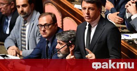 Италия преминава днес през важен етап от преговорите за решаване