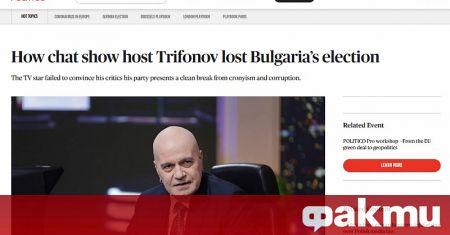 Тази седмица певецът и шоумен Слави Трифонов загуби изборите в