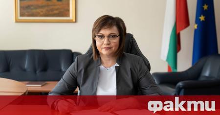 Шефката на БСП Корнелия Нинова отправи остри критики към властта
