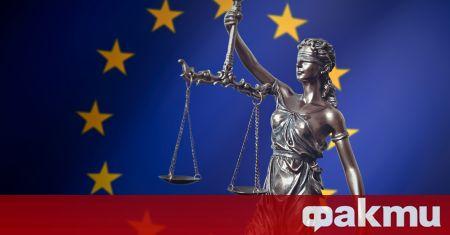 Европейската комисия прие пакет от инициативи за модернизиране на правосъдните