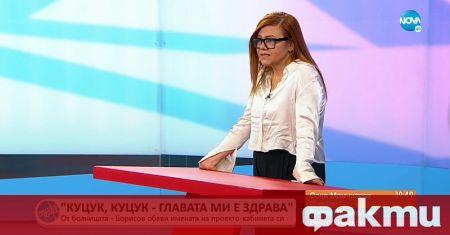 Соня Момчилова е назначена за ръководител на пресслужбата на служебното