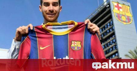 Испанският гранд Барселона осъществи първия си и единствен трансфер тази