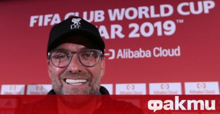 Мениджърът на Ливърпул Юрген Клоп призна, че част от играчите