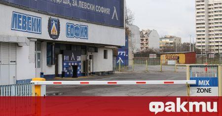 Отборът на Левски също поднесе своите съболезнования на близките на