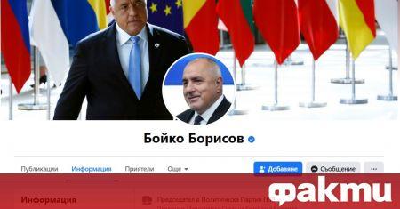 Бойко Борисов смени данните за местоработата си в своя официален