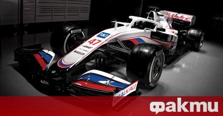 Отборът на Haas официално представи новия си болид за стартиращия