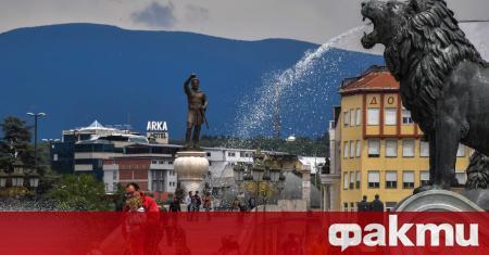 Премиерът на Северна Македония и трима министри ще бъдат поставени