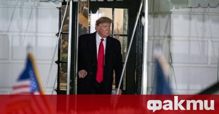 Американският президент Доналд Тръмп нарече експерта д-р Антъни Фаучи