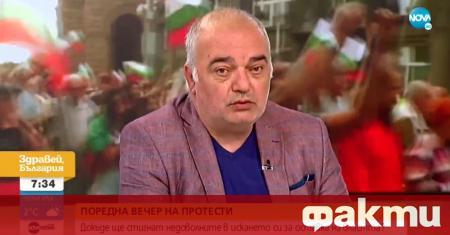 Арман Бабикян, един от организаторите на протестите коментира иронично излезлите
