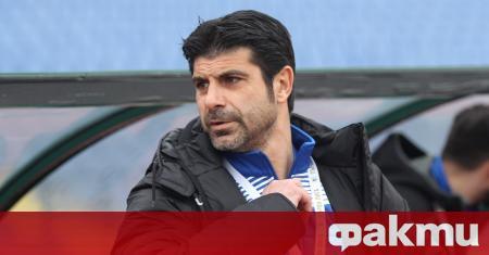Спортният директор на Локомотив Пловдив Георги Иванов-Гонзо заяви, че няма