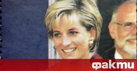 Принцеса Даяна трябваше да навърши 59 години тази година на