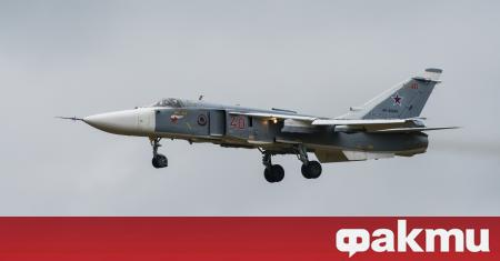 Руските изтребители в Либия са излетели от южните предградия на