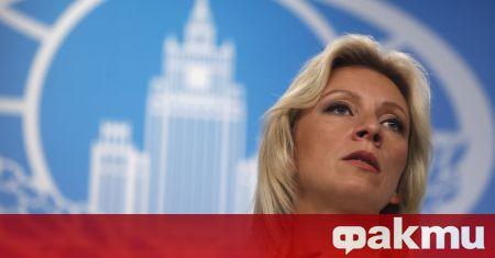 Изготването на руски дипломати от България е удар по двустранните