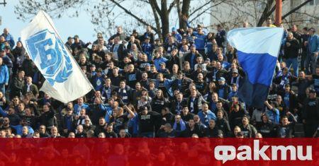 Феновете на Левски ще могат да подкрепят отбора си с