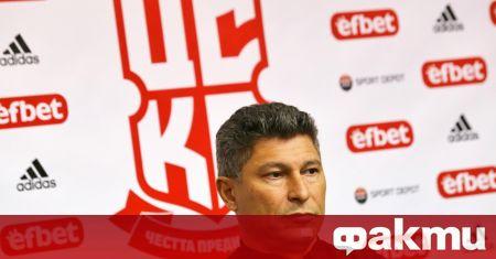 Треньорът на ФК ЦСКА 1948 Красимир Балъков коментира нулевото равенство