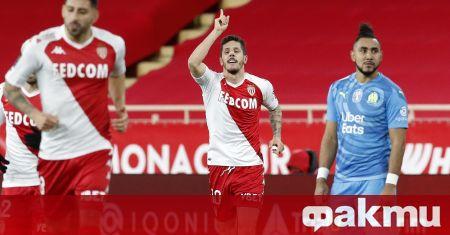 Отборът на Монако постигна изключително важен успех с 3:1 при